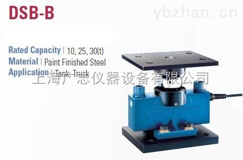 DSB-CAS称重传感器DSB-20