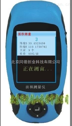 薄的GPS面积测量仪/测亩仪/手持式测亩仪