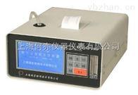 APC-4013液晶大屏幕激光尘埃粒子计数器