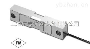 dsb-pro-橋式稱重傳感器也叫雙剪切式稱重傳感器量程10-50噸