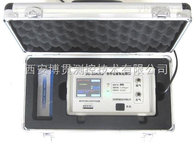 带记录功能氢气检测仪