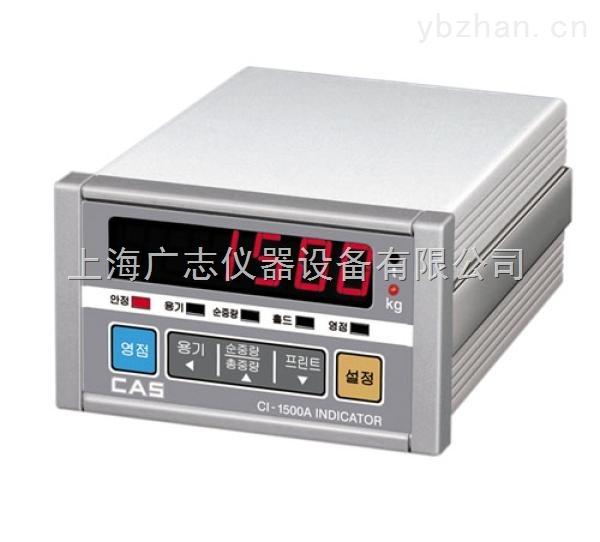 CI-1560A称重仪表 CI-1560A显示仪表