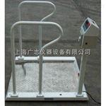 WCS-200wcs-200轮椅秤