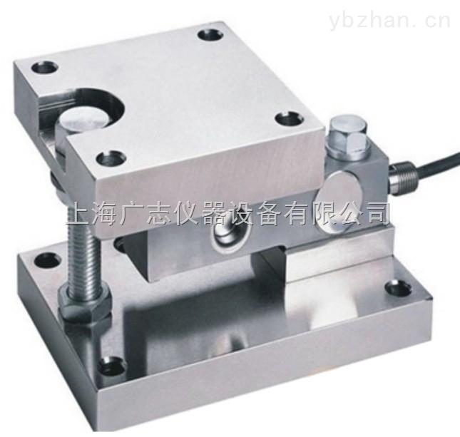 上海广志称重模块专用于反应釜称重模块