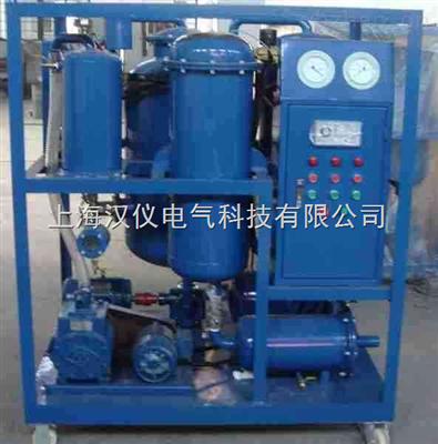 高效真空滤油机DZJ型