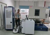江门高频振动试验机 低频振动试验台多少钱