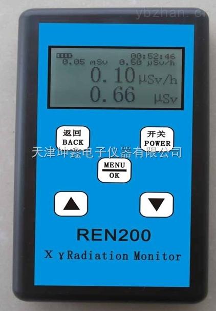 坤鑫电子X-γ个人剂量报警仪