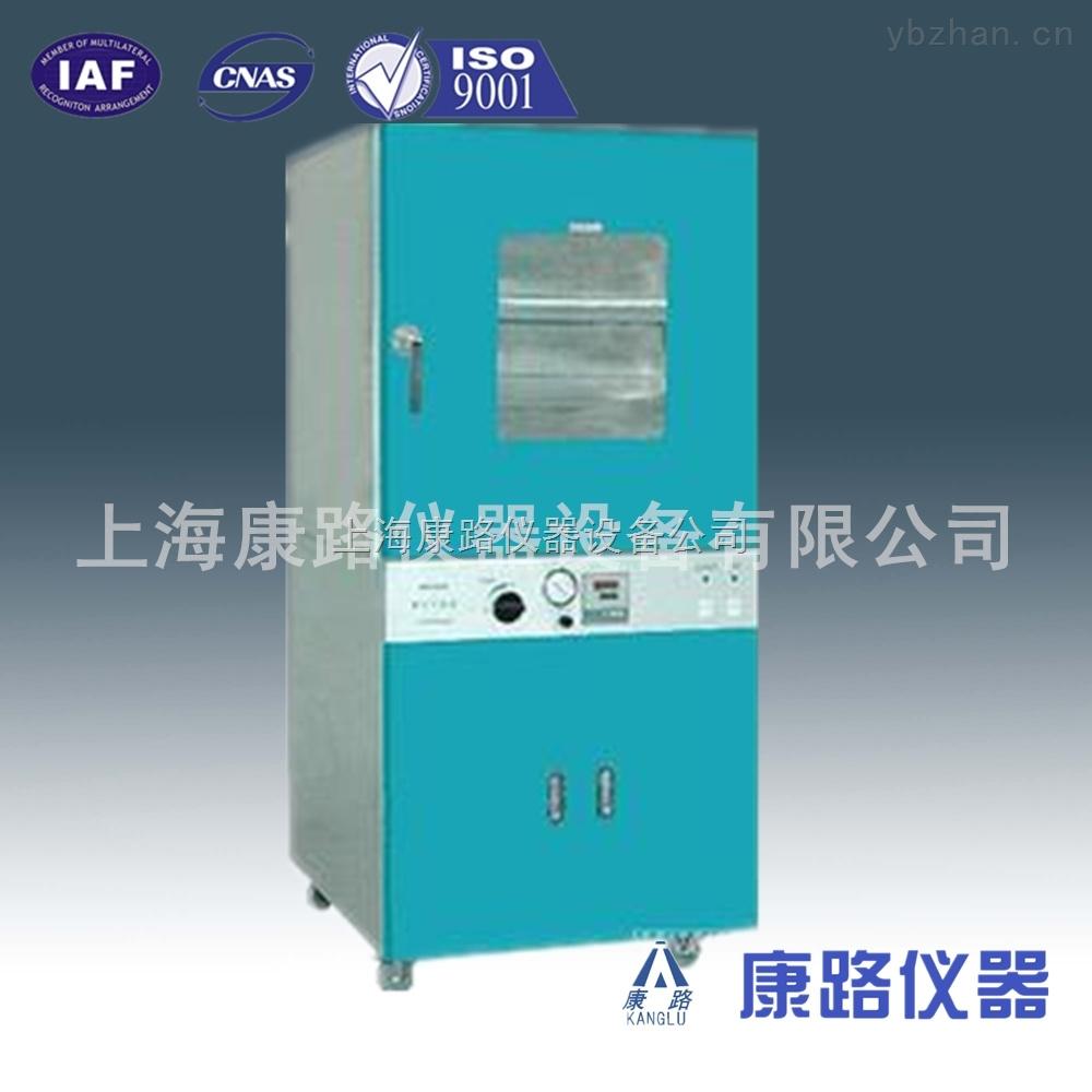 DZF-6050真空干燥箱、真空烘箱 【技术参数】 产品编号:10628-656 产品型号:DZF-6050 产品名称: 真空干燥箱 产品型号: DZF-6050 电源电压: 220V 50HZ 输入功率: 1400W 温度分辨率/波动度: 0.1/±0.5 达到真空度: 133Pa 工作环境温度: +5-40 内胆尺寸: 415*370*345 外型尺寸: 720*525*535 搁板: 2块 工作室材料: 不锈钢 产品简介: 产品介绍: 过程控制: 整体的真空干燥过程控制可以提供程序
