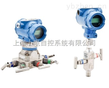 供罗斯蒙特压力变送器2051CD4A22A1KB4E5M5
