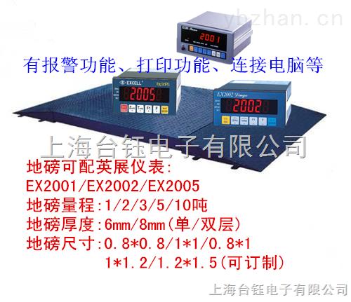 称重仪表怎么连接打印机  可以打印地磅EX2002(仪表)地磅报价
