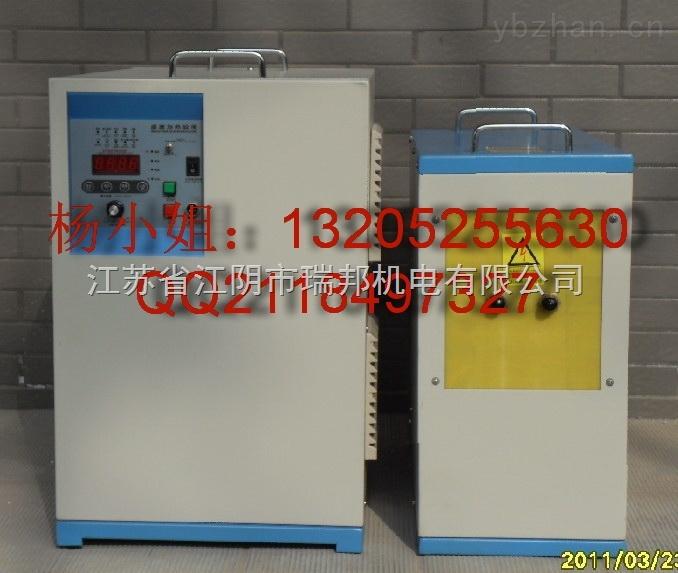 热轧麻花钻焊接高频焊接机设备的运用简介 江阴瑞邦13205255630