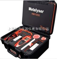 英国Metalyser HM1000便携式重金属分析仪