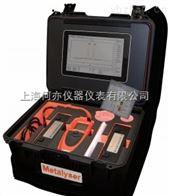 HMT3100坚固型便携式PPB级重金属分析仪