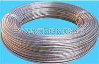 AFFRP3*7/0.15  6*7/0天康铂热电阻补偿导线