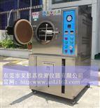 音频转换器紫外线老化箱,橡胶制品低频振动台