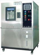 可程控高低温湿热试验箱