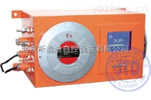 QZS-5101C Ex氧气分析器
