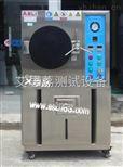 四川高温蒸煮设备 HAST高压加速老化房厂家直销