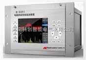 電能質量在線監測儀,電能質量在線分析儀,電能質量在線測試儀,電能質量分析儀