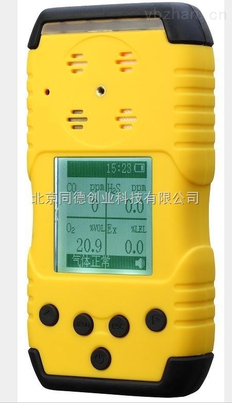 便攜式甲烷檢測儀/便攜式甲烷報警儀