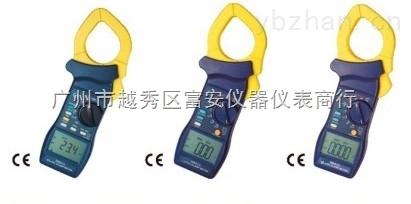 台湾贝克莱斯BK6900数位交直流钳表