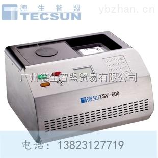 TSV-600 德生 易爆易燃检测仪