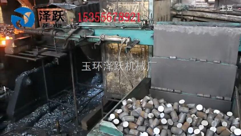 磨床给料加料中频炉锻造列整式输送上料机专业厂家定做