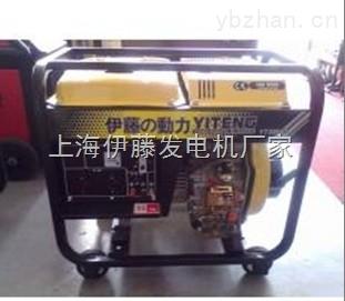 3000瓦单相柴油发电机