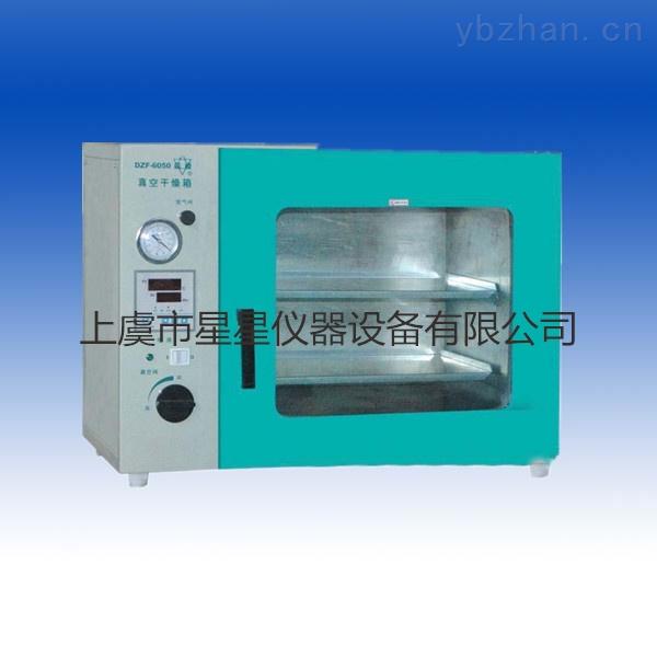 DZF-6021-真空干燥箱