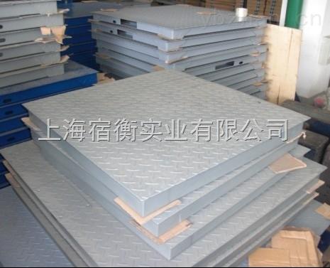 重庆3吨带打印地磅,1.2m*1.2m带报警平台地磅秤