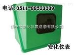 YXH-654A仪表保温箱,仪表保护箱