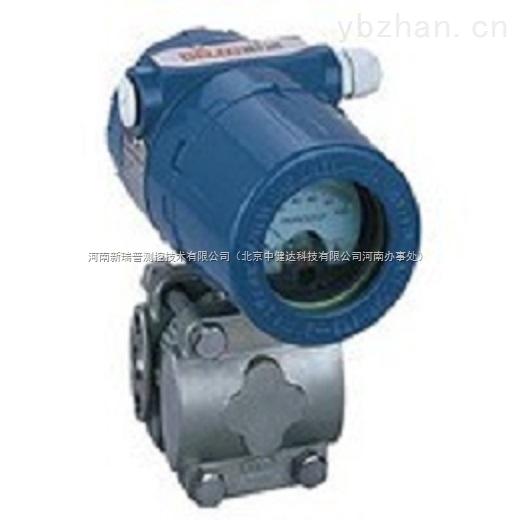 1151DP3N22M1B3C2-陜西西安地區熱電廠除塵設備配套用1151系列差壓變送器
