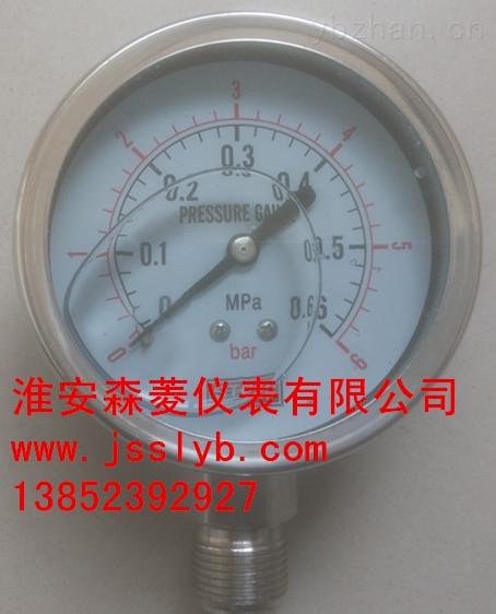 不锈钢耐震压力表  Y-100B-FZ