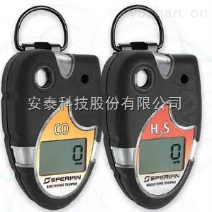 Toxipro氧气检测仪|一级代理|便捷式气体检测仪