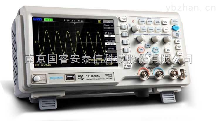 ga1000系列国睿安泰信数字示波器