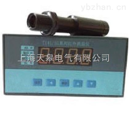 在线式红外线测温仪