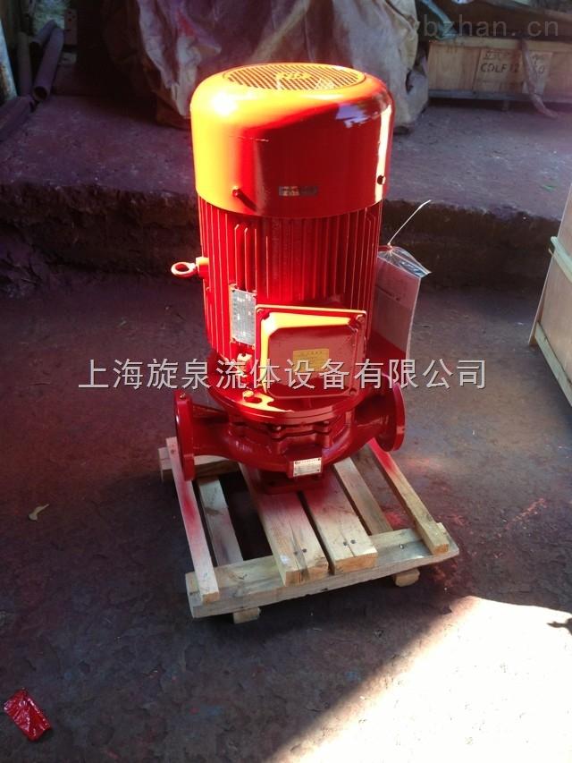 供应XBD3.2/10-80ISG消防泵价格 恒压消防泵 消火栓消防泵