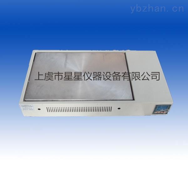 KL-350D-石墨電熱板    廠家直銷   熱銷型
