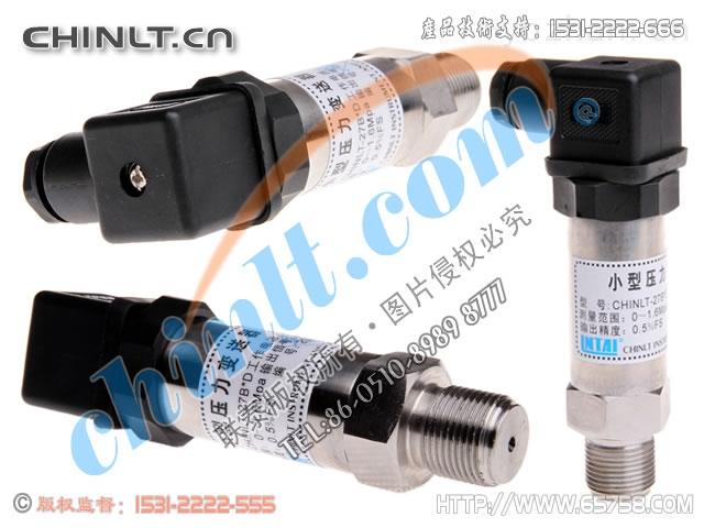 CHINLT-27B*D 经济型小型压力变送器 低价位