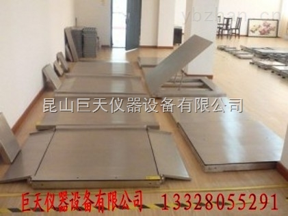 鄭州量程5噸電子地磅秤/防水防油電子地磅量程5噸
