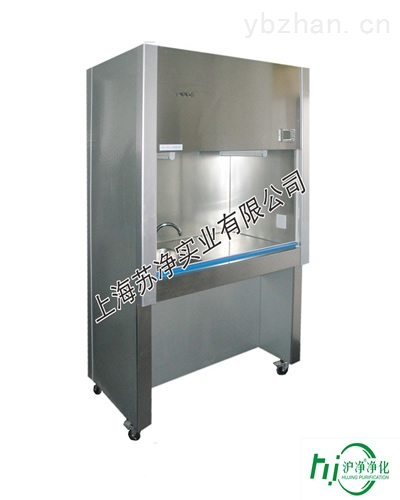 SW-TFG-15型-通风柜/通风橱/实验室通风柜/