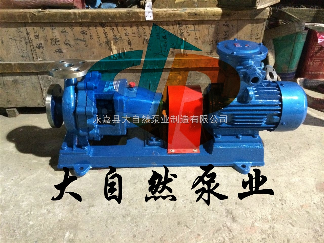 IH100-80-160-供应IH100-80-160不锈钢化工泵