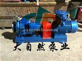 供应IH100-80-160不锈钢化工泵