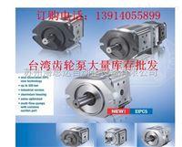 CML齿轮泵,台湾全懋齿轮油泵