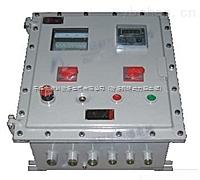 防爆溫控儀表箱防爆數顯儀表控制箱