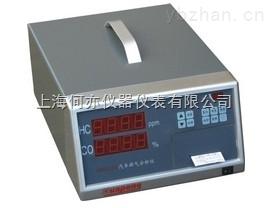 HPC201汽車尾氣分析儀