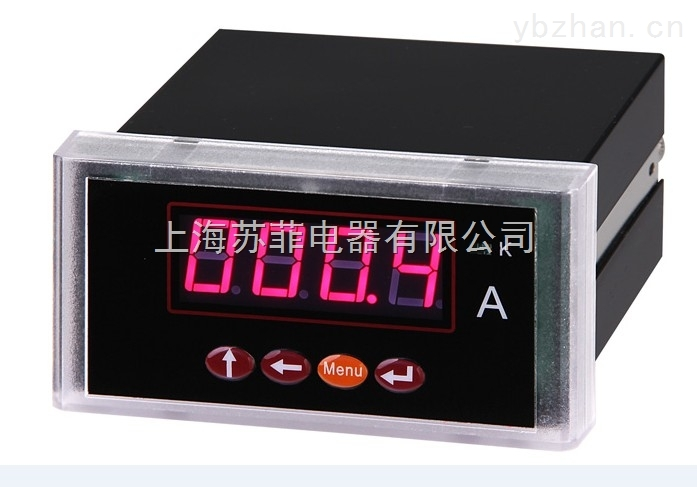 《专业生产销售》通讯数显表,带继电器报警数显电流表,上下限报警,电流电压表,五位数显仪表,多功能电力仪表,可编程三相智能电流表 电压表,带通讯 报警开关量 。数显转速表,ZF5135数字面板表,BH互感器(数显仪表专用配套产品) 本产品质保2年,30天有质量问题包换   PA6003I-5S1数显智能单相电流表采用交流采样技术真有效值测量,能同时测量显示电网中的单相电流,可通过面板按键设置编程及 倍率,性价比极高。具有安装方便、接线简单、维护便利、工程量小、现场可编程设置输入参数等特点,并且 能够完成业界