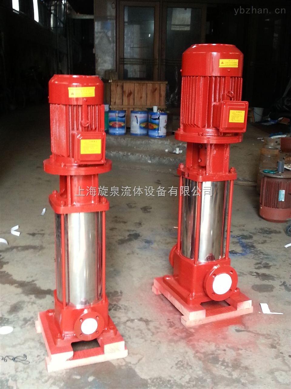 供应XBD3.60/0.56-(I)25×3消防泵 XBD-GDL消防泵 多级消防泵