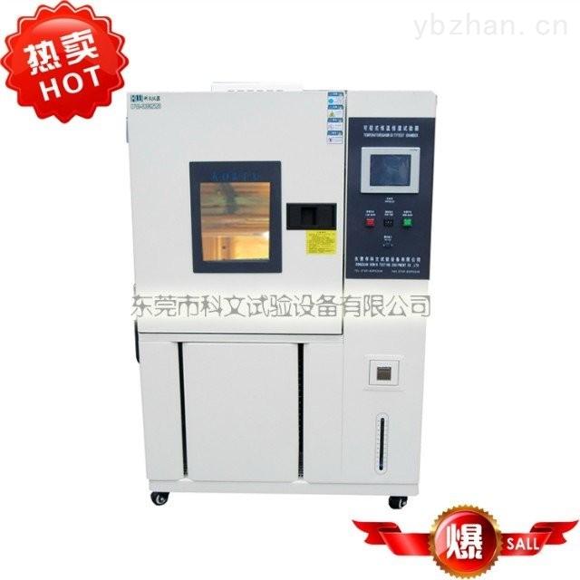 标准型高低温试验箱价格多少
