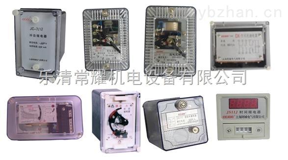 正序电压继电器-供求商机-乐清途远电气有限公司